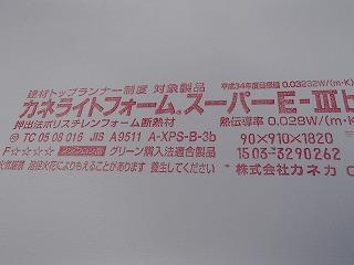 s-P3310008[1]